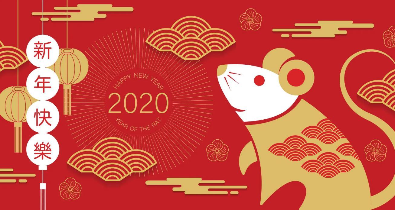 Oroscopo Cinese Maiale 2019 oroscopo cinese del 2020 - l'informatore