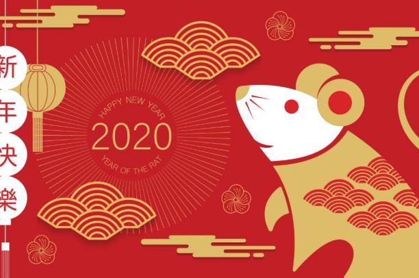 OROSCOPO CINESE DEL 2020